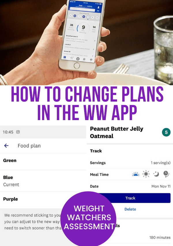how to change plans on ww app